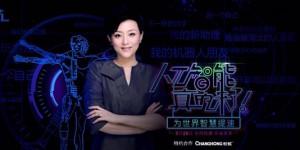 youku-20170329-jpg-toutu