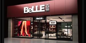 Belle-20170419-toutu
