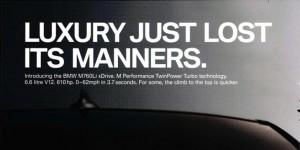 BMW-20170426-1