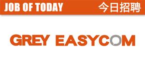 Easycom-Logo