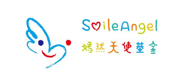 SmileAngel-630—logo