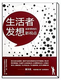 book-list-20170419-3