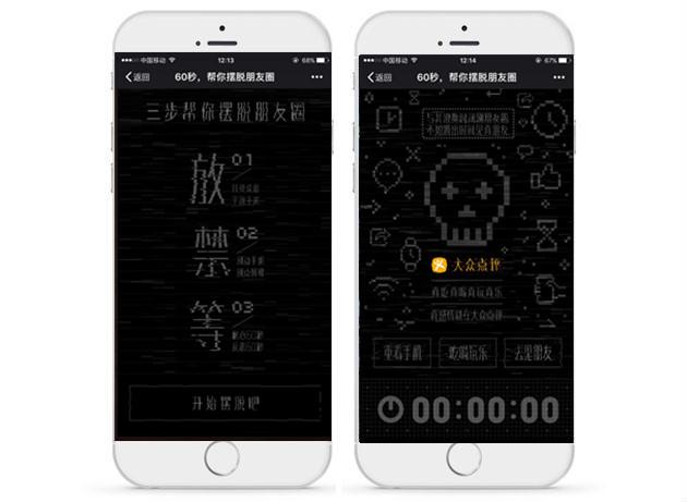 dazhongdianping-20170414-1