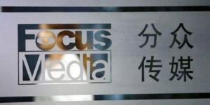 focusmedia-20170418
