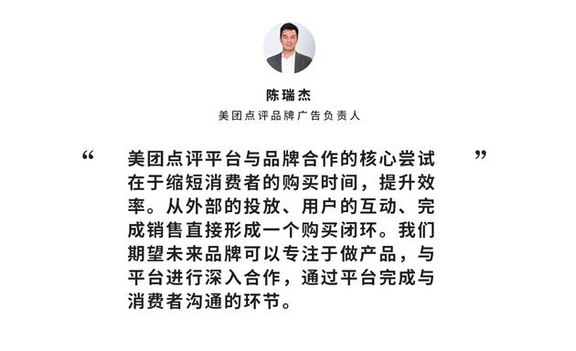 meituan-pangjing-201704264