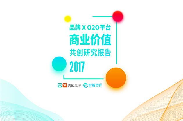meituan-pangjing-201704265