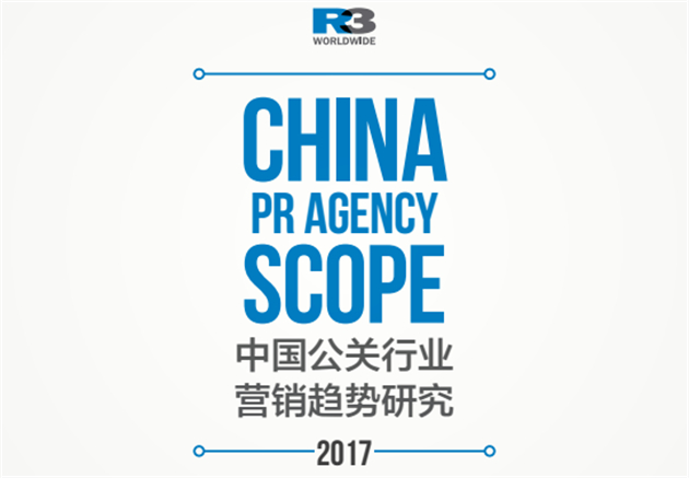 weekly-report-r3-china-pr agency-20170414