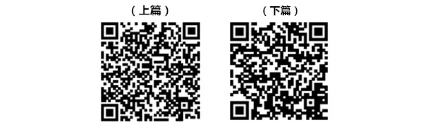 xuefulong-20170414-2