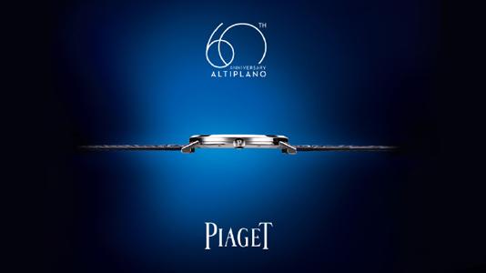 Piaget60周年