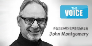 john-montgomery-20170505-1.3