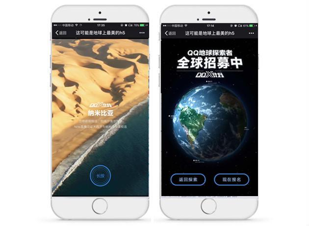 tencent-20170526-1