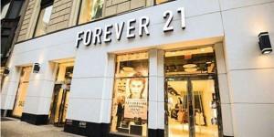 forever 21-toutu