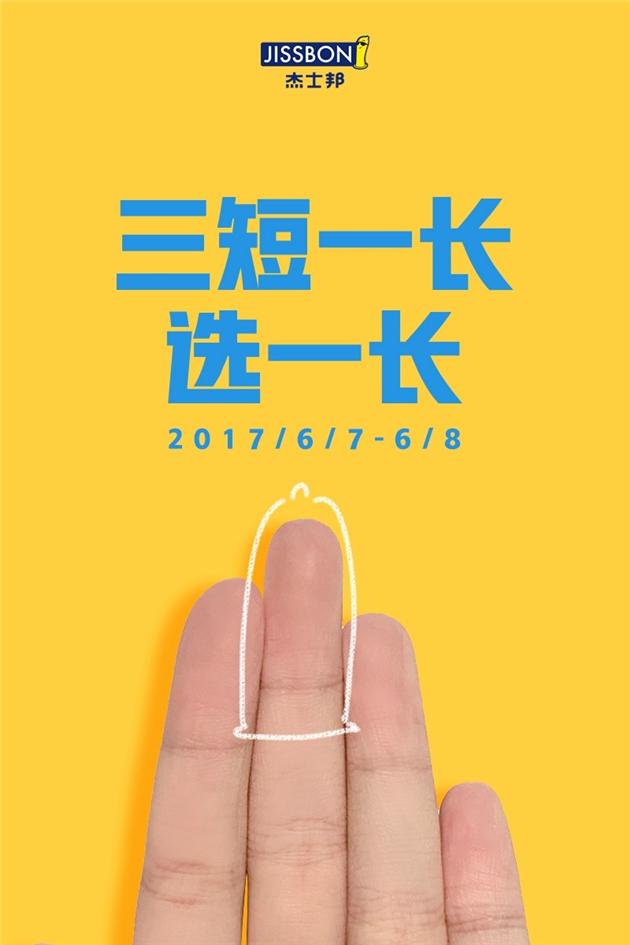 gaokao-20170609-12