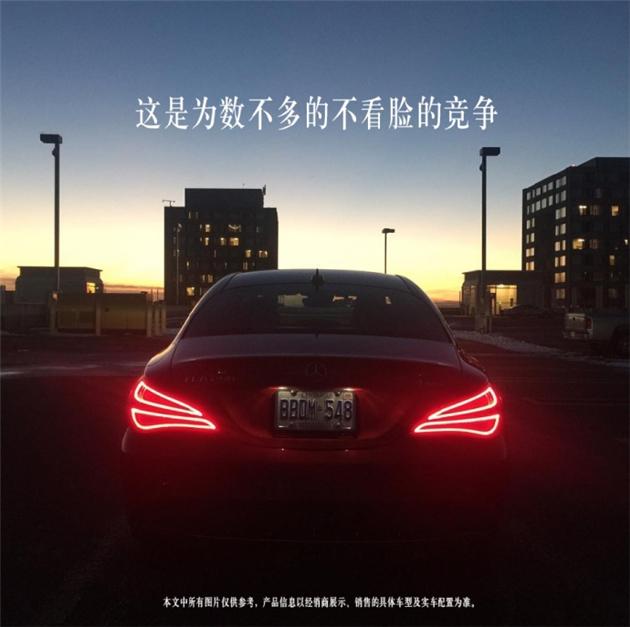 gaokao-20170609-17