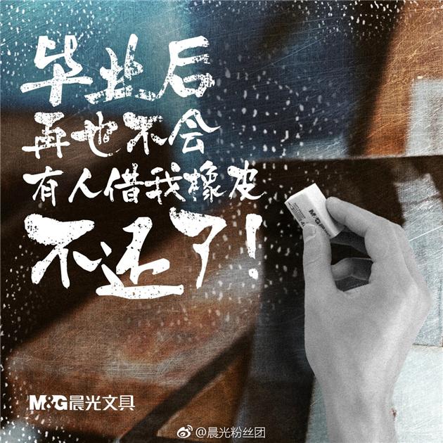 gaokao-20170609-22