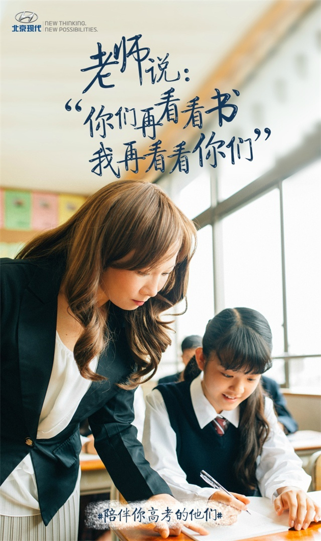 gaokao-20170609-8