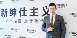 joeone-20170613-1