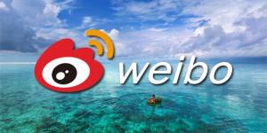 sinaweibo-20170606-1