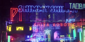 淘宝奇市江湖头图
