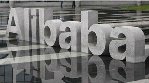 ALIBABA-LOGO-1-20170724