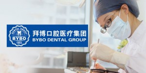 BYBO DENTAL GROUP-20170724-2