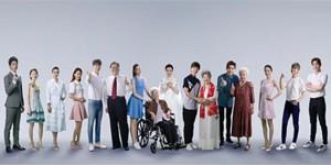 PSAs-the dream of china-toutu