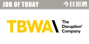 TBWA-logo-20170705