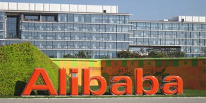 alibaba-toutu