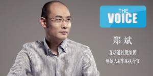 hdtMedia-Zhengbin-cover