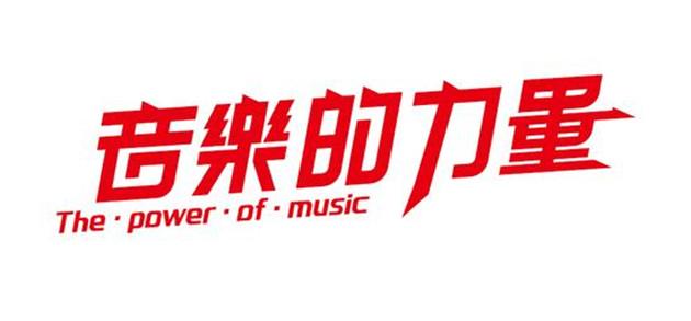 slogan-20170725