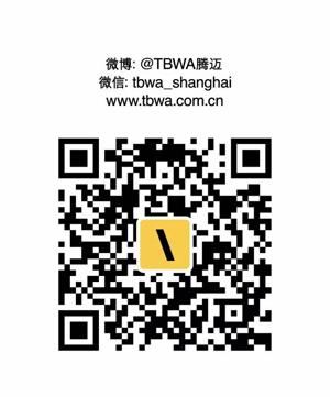 tbwa-20170705-9-2