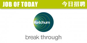 Ketchum-logo-today