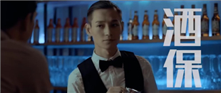 ab-inbev-mini-film-2017082812