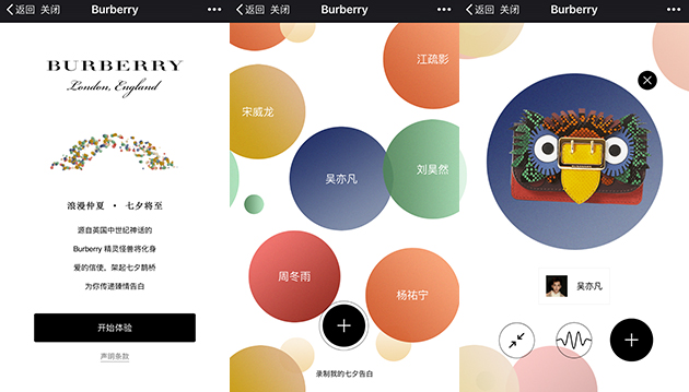 burberry-20170827-pic01