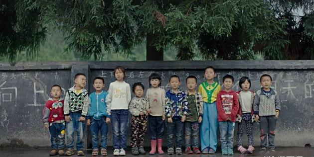 tencent-2017