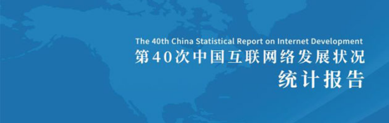 weekly-report-20170811-china internet