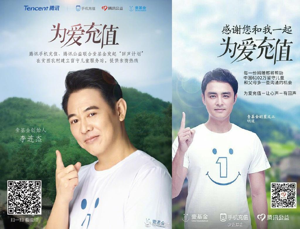 weiaichongzhi-post