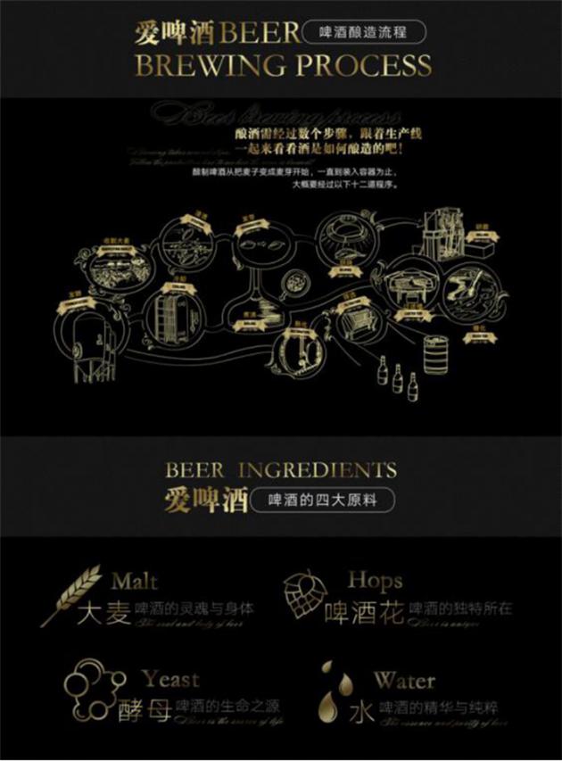 budweiser-wangzhan-20170907-7