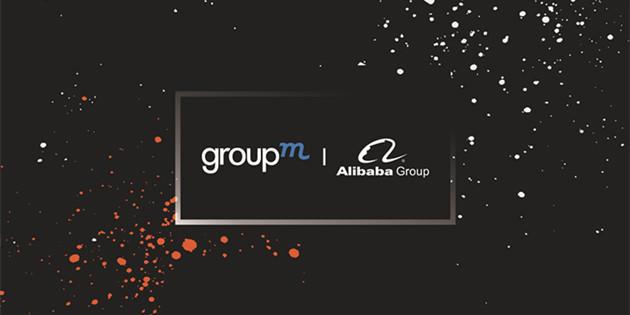 groupm-alibaba-20170925-1