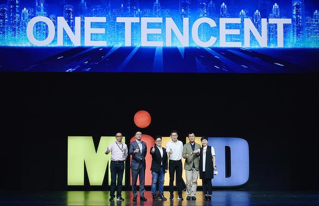 tencent-mind-20170912-02