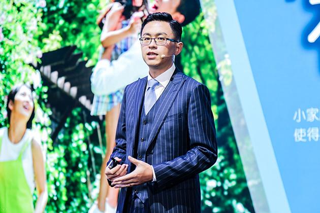wandamedia-20170913-yangzhongwang-pic01