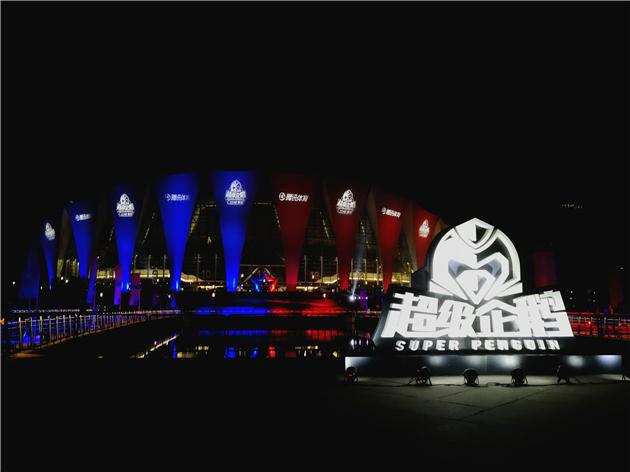 wechatsports-20170913-22nd-8