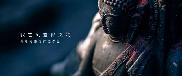 yijuzhongguo-case-museum-20171020-4