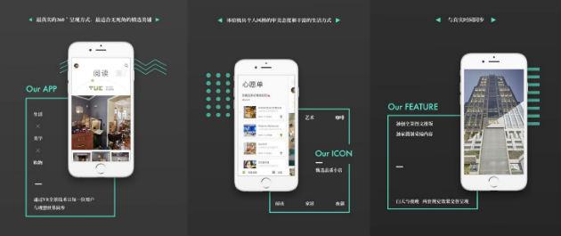 yijuzhongguo-product-20171020-7