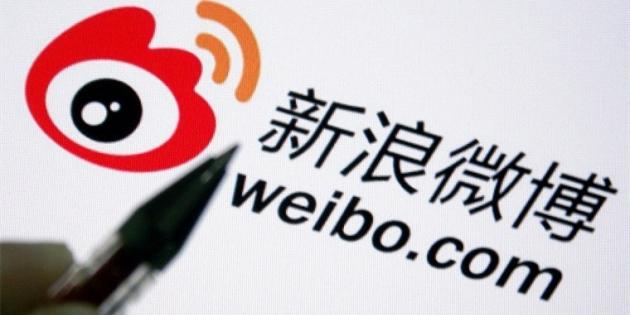 weibo-toutu