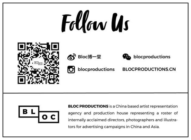 BLOC-20171130-9