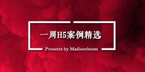 H5-site-1