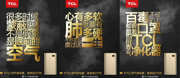 TCL-20171116-06