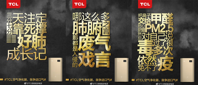 TCL-20171116-07