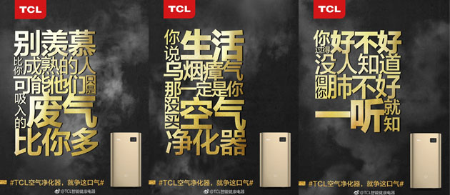 TCL-20171116-08